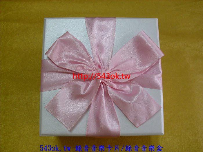 粉色盒+緞帶